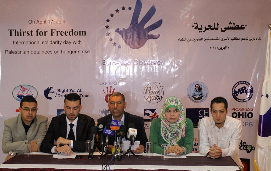 International Appeal to Support the Demands of the Prisoners on Hunger Strike