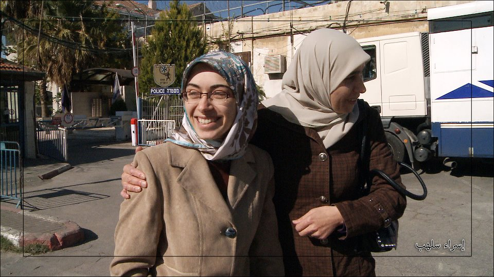 Euro-Mid welcomes the release of Journalist Isra' Salhab