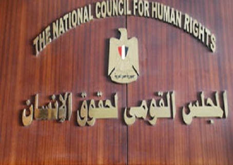 Euro-Med Monitor, Egypt National Council for Human Rights (NCHR) Discussing Joint Cooperation